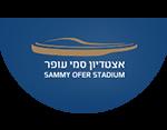 פרויקט התקנת חדרי גנרטורים באצטדיון סמי עופר